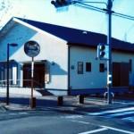 地域自治会館